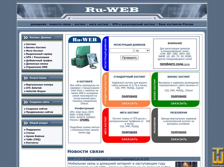 ru-web.net Screenshot