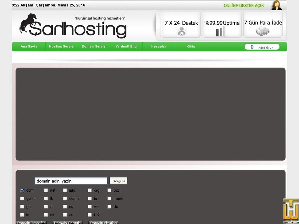 sahhosting.com Screenshot