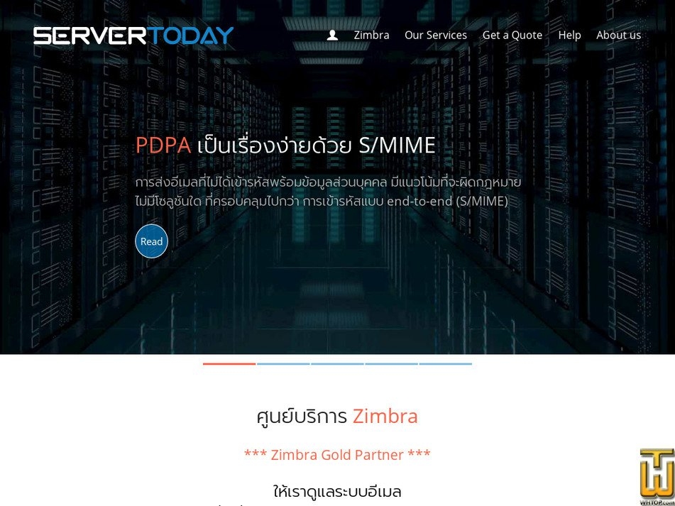 servertoday.com Screenshot