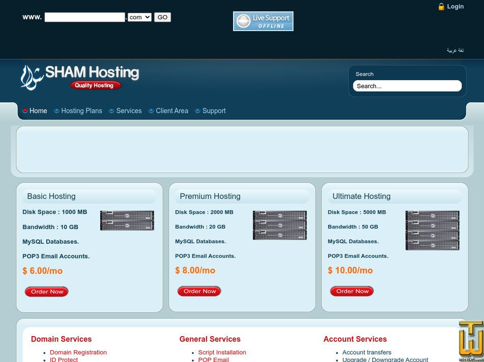 shamhosting.com Screenshot