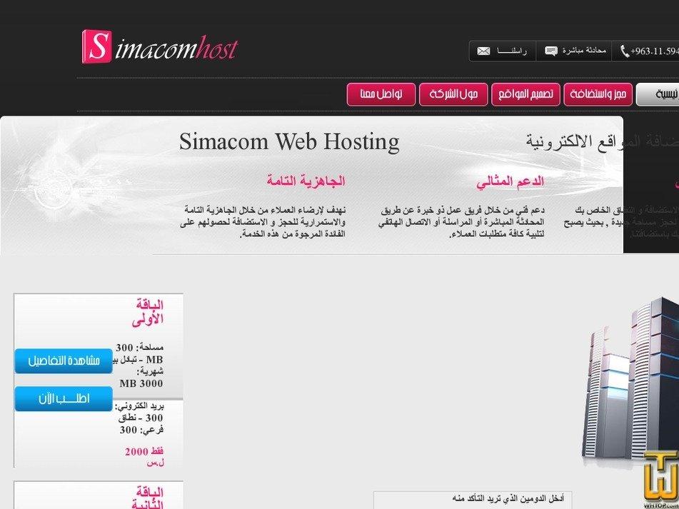 simacomhost.com Screenshot