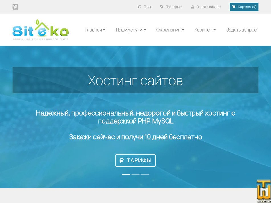 siteko.net Screenshot