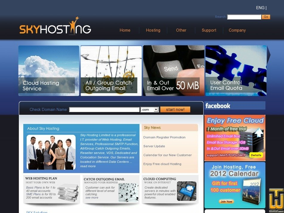 skyhosting.com.hk Screenshot