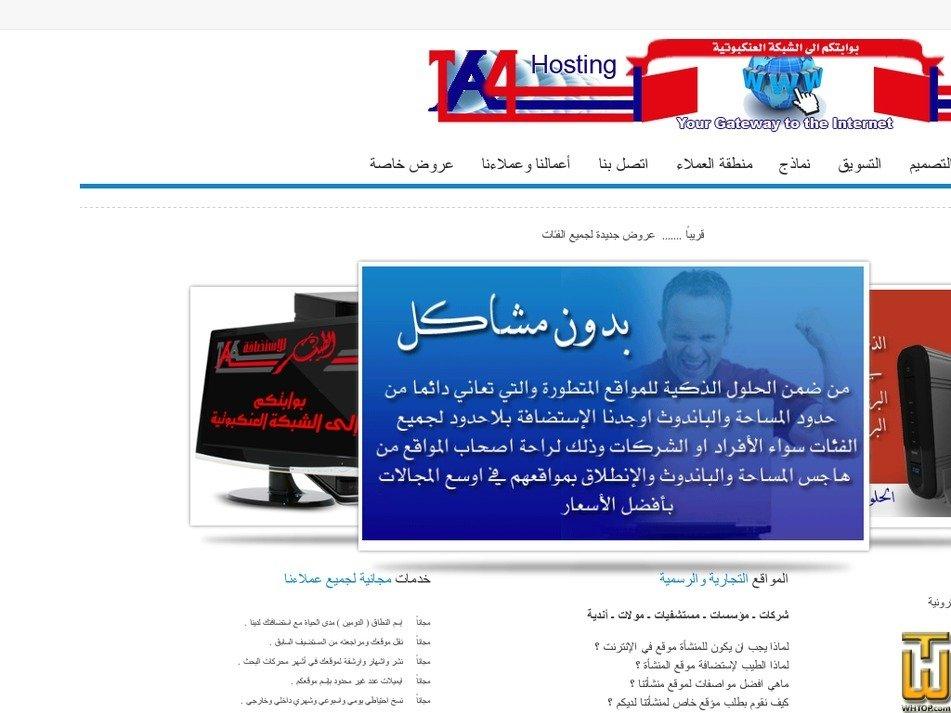 ta4h.com Screenshot