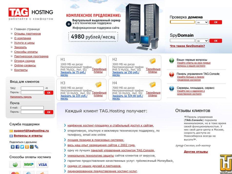 taghosting.ru Screenshot