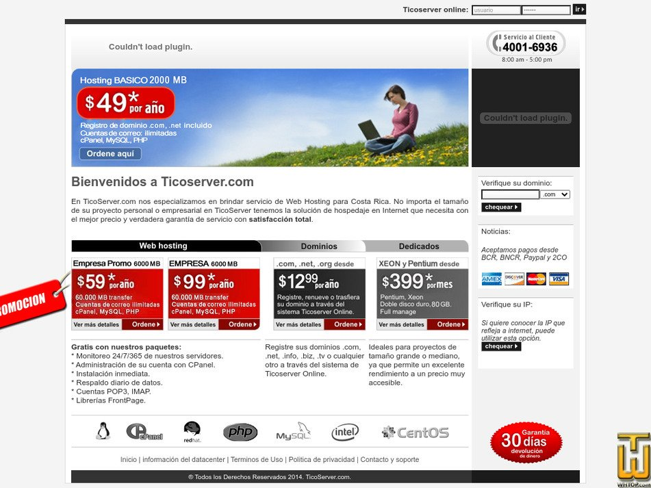 ticoserver.com Screenshot
