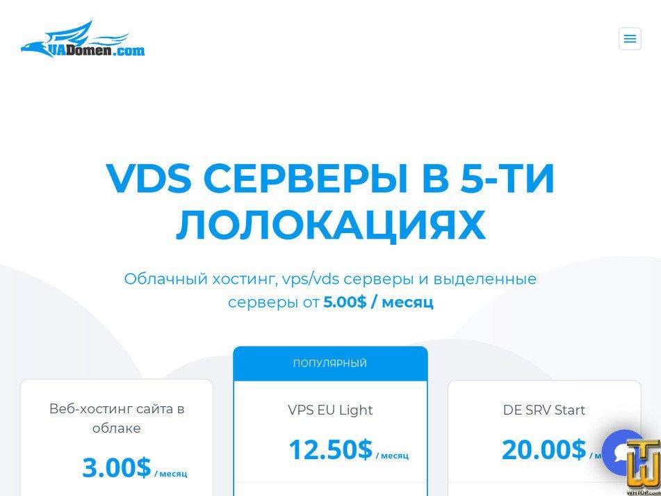 uadomen.com Screenshot