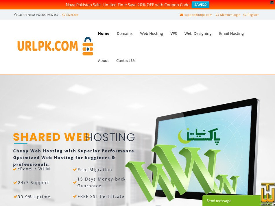 urlpk.com Screenshot