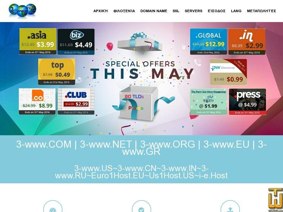 us1host.us Screenshot