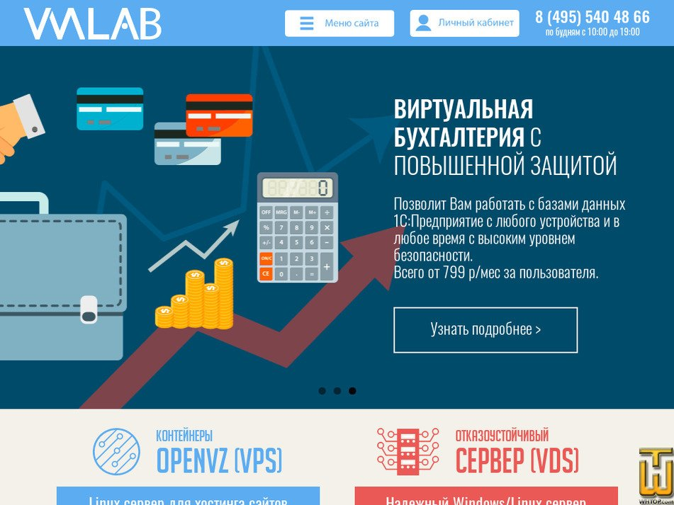 vmlab.ru Screenshot