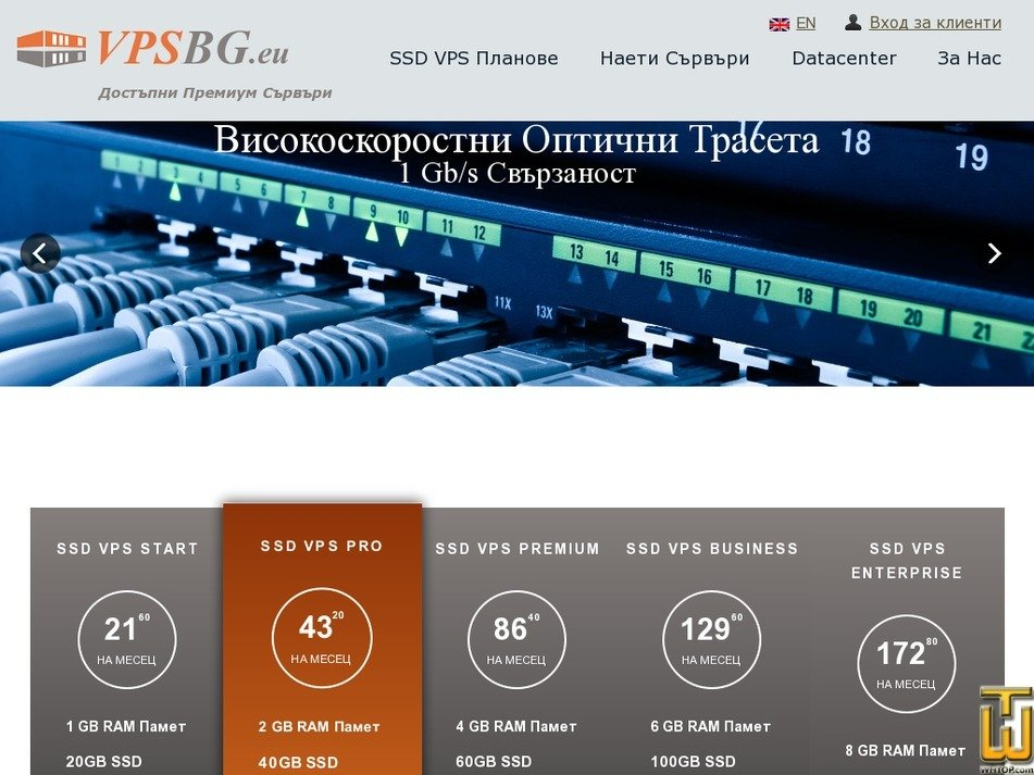 vpsbg.eu Screenshot