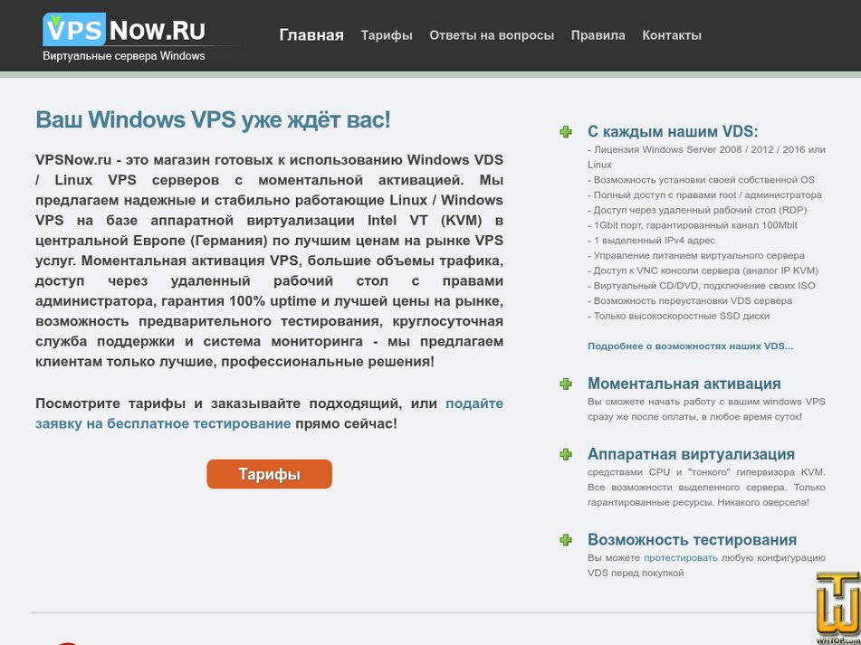 vpsnow.ru Screenshot
