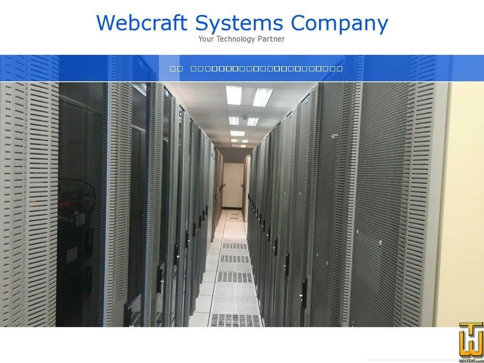 webcraft.com.hk Screenshot