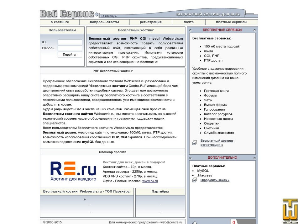 webservis.ru Screenshot