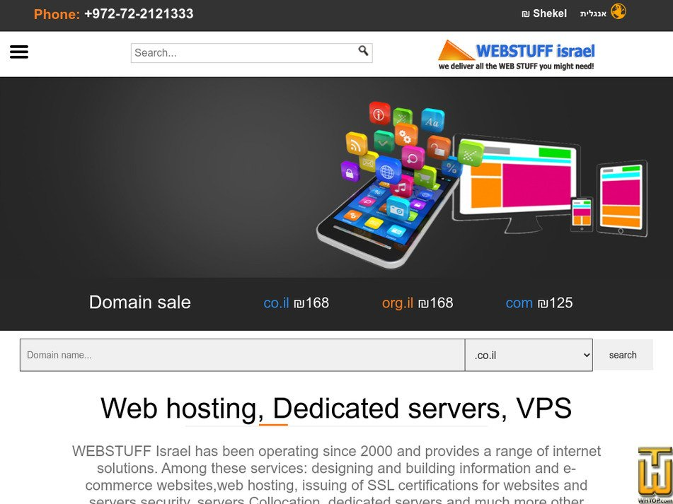 webstuff.co.il Screenshot