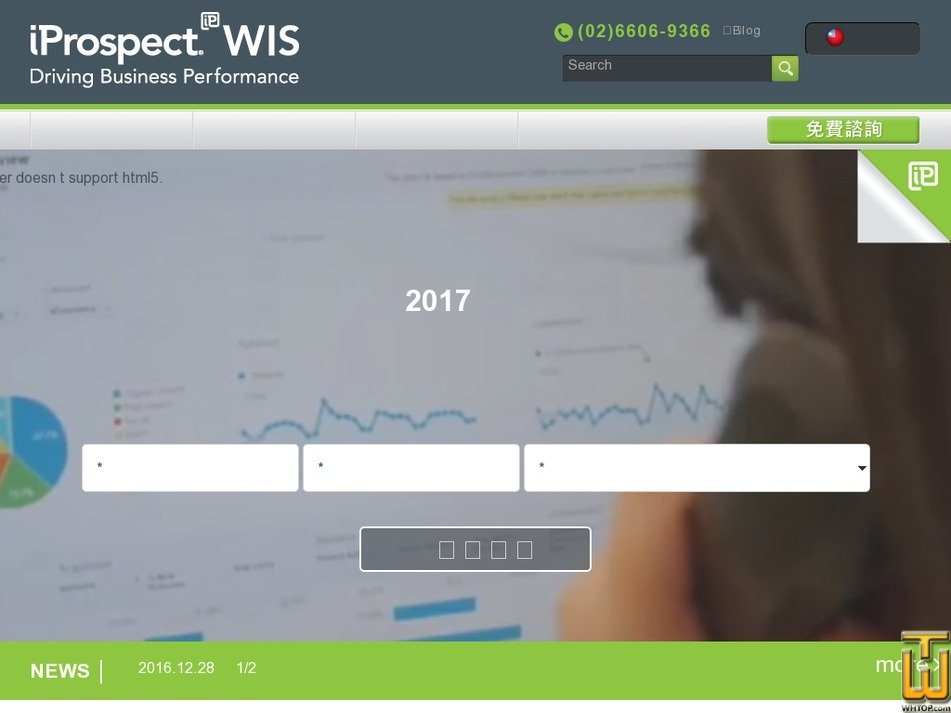 wis.com.tw Screenshot