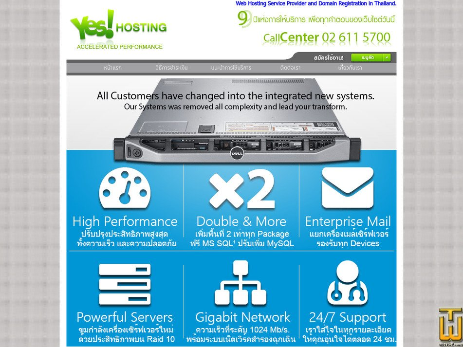 yes-hosting.com Screenshot