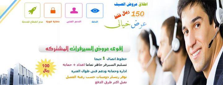 1500gb.com Cover