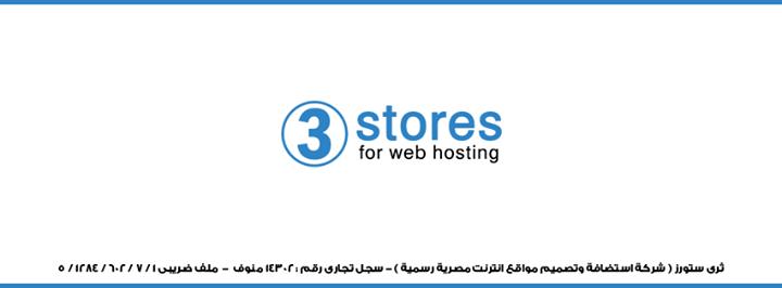 3stores.net.eg Cover