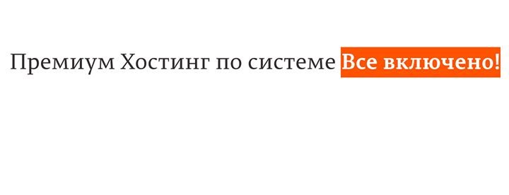 adminvps.ru Cover