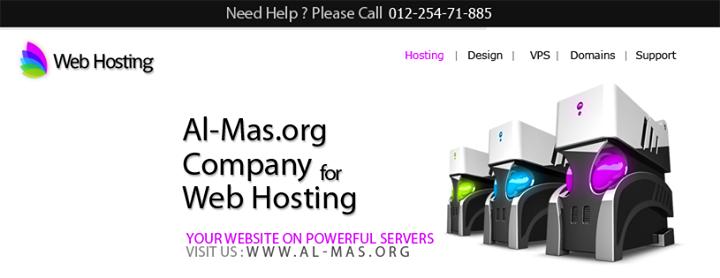al-mas.org Cover
