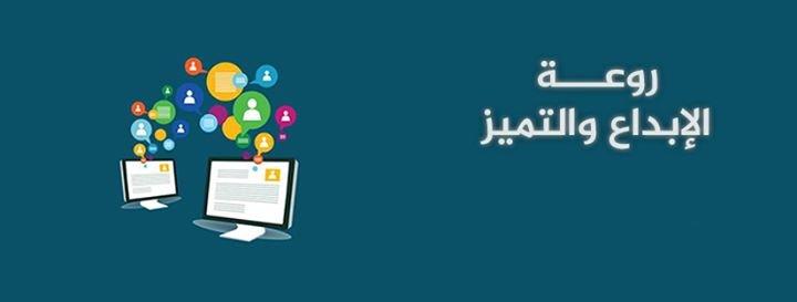 aladham.ps Cover