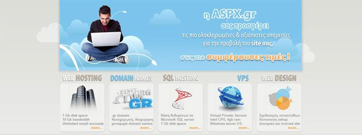 aspx.gr Cover