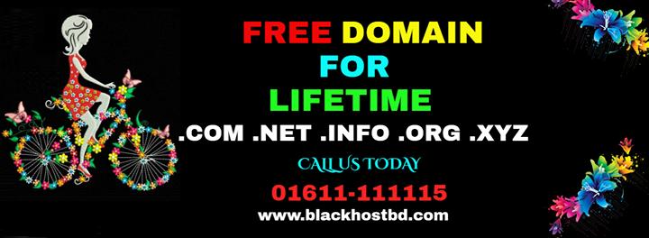 blackhostbd.com Cover
