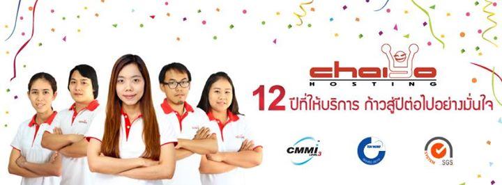 chaiyohosting.com Cover