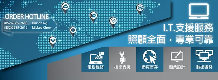 concordtech.com.hk Cover