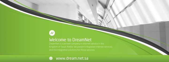 dream.net.sa Cover