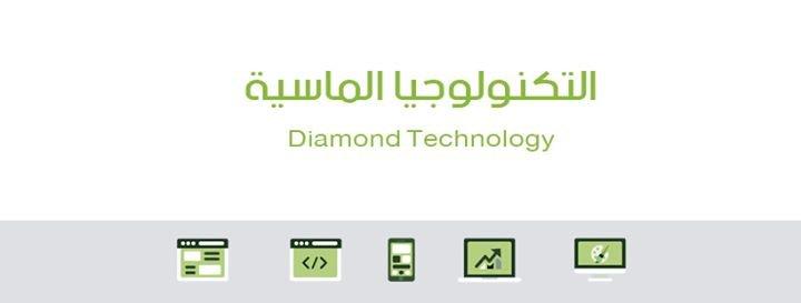 dt4it.com Cover