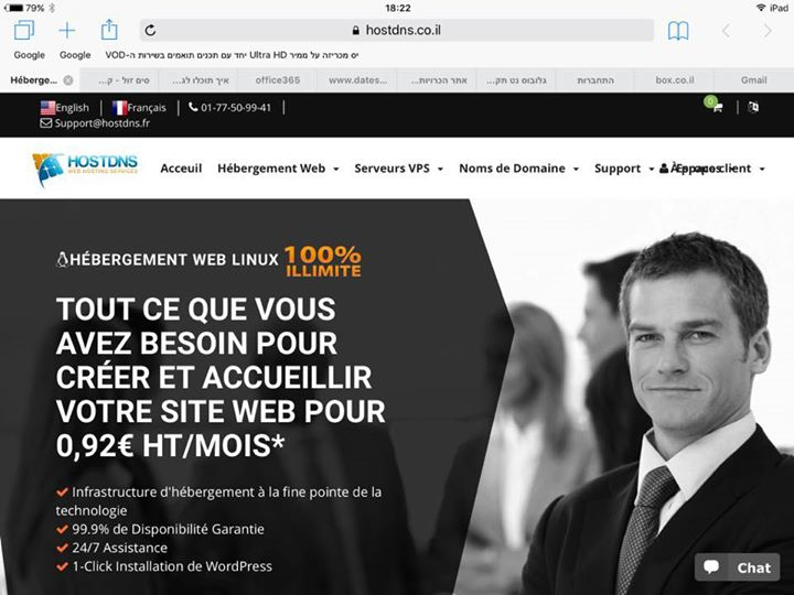 hostdns.fr Cover