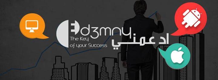 ed3mny.com Cover