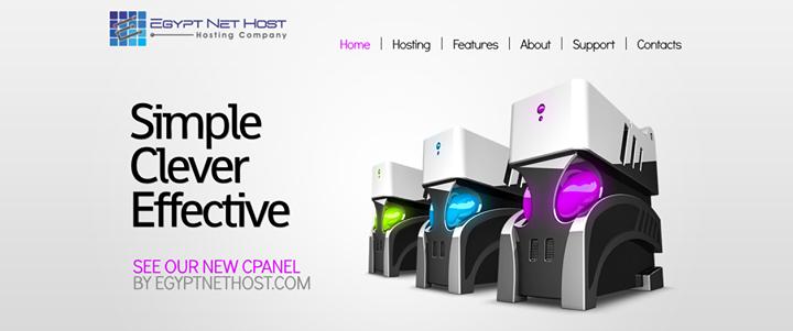 egyptnethost.com Cover