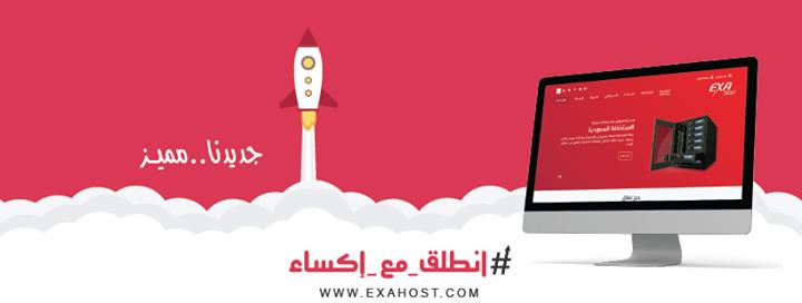 exahost.com Cover