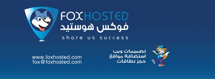 foxhosted.info Cover