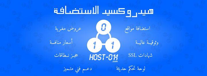host-oh.com Cover