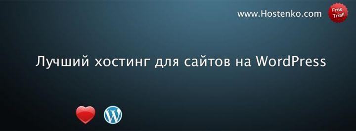 hostenko.com Cover