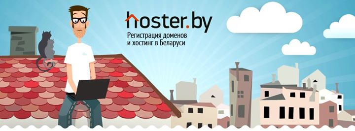 hoster.by Cover