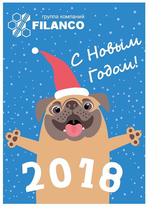 hoster.ru Cover
