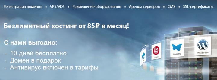 hts.ru Cover