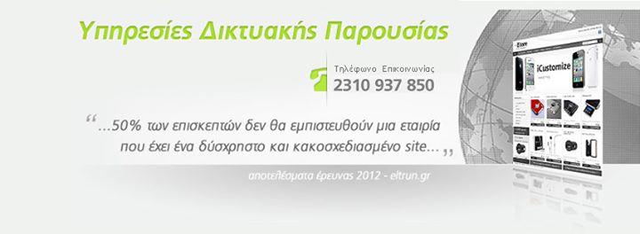infocus.gr Cover