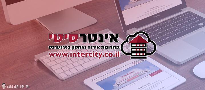 intercity.co.il Cover
