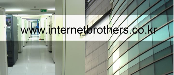 internetbrothers.co.kr Cover
