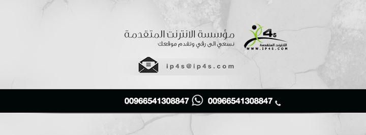 ip4s.com Cover