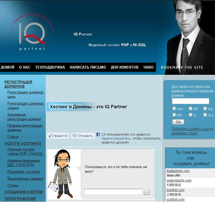 iqpartner.info Cover