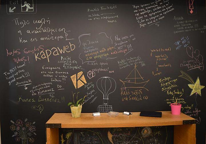 kapaweb.gr Cover