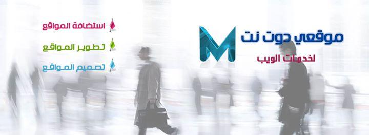 mawk3y.net Cover