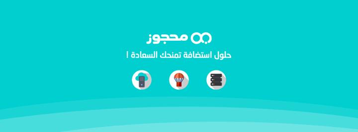 mhgoz.com Cover